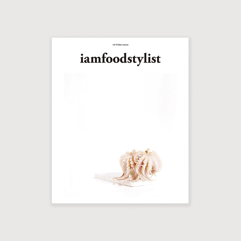 iamfoodstylist vol.16 baby octopus